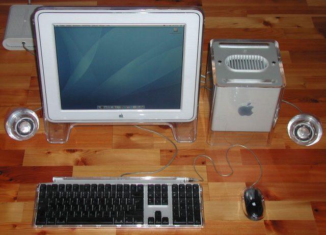 PowerMac_Cube