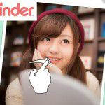tinder_i