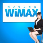 wimax_icatch